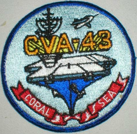 cva43patch_lacy